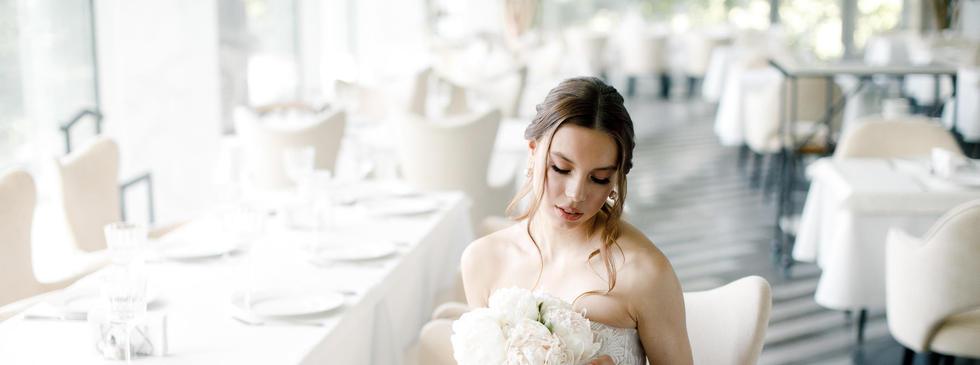 Свадебная сказка начинается здесь