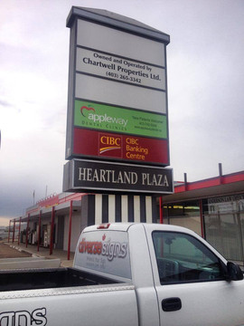 Heartland Plaza Signs