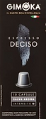 deciso.png