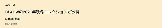 スクリーンショット 2021-03-01 1.30.21.png