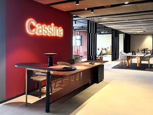 CASSINA Showroom SH