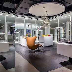 MoMA Design Store SZ