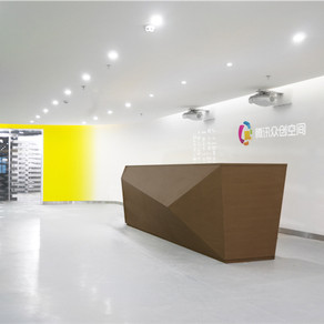 TENCENT office NC