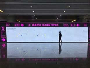 "SZ/HK Biennale UABB        ""Eyes of the City"""