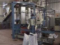 Συσκευασία Μπούλιας Ζωοτροφές