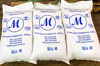 Boulias Feed Market Trade molasses