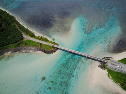 The Asaga Strait/ Bridge