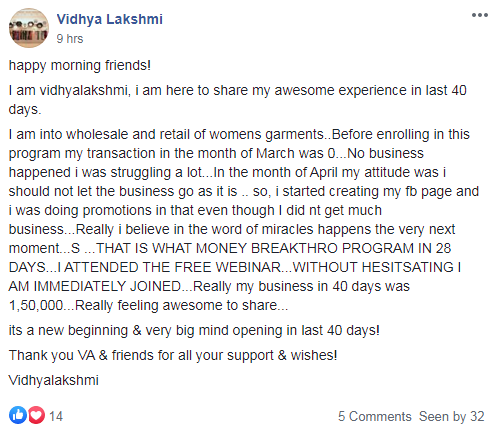 14 - Vidhya Lakshmi.png