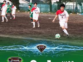 10月16日(土)高円宮杯 JFA U-18 W2-B VS川越 試合結果