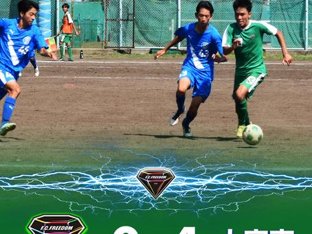9月23日(木祝)2021 Training Match VS大宮東 試合結果