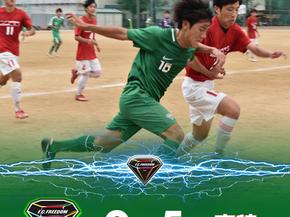 9月26日(日)2021 Training Match VS南稜 試合結果