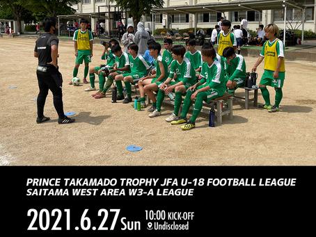 6月27日(日)高円宮杯 JFA U-18 W3-A VSふじみ野Ⅱ 試合情報