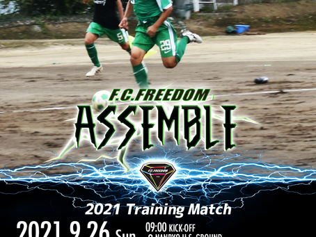 9月26日(日)2021 Training Match VS南稜 試合情報