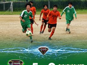 9月25日(土)2021 Training Match VS新座柳瀬 試合結果