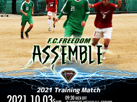 10月03日(日)2021 Training Match VS川越東 試合情報