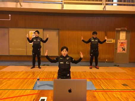 1月24日(日)オンライントレーニング