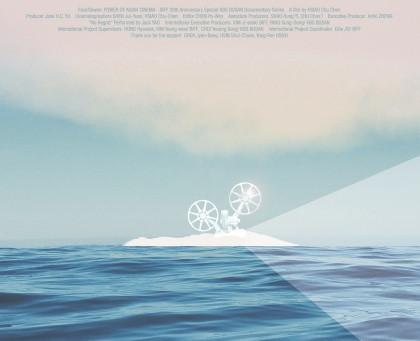 我們這樣拍電影 | Face Taiwan: Power of Taiwan Cinema