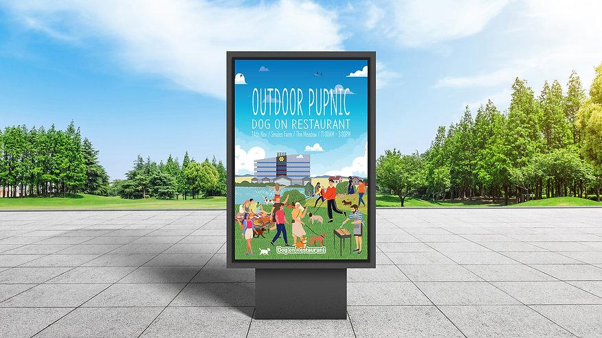 City-Park-Outdoor-Advertisement-Billboar
