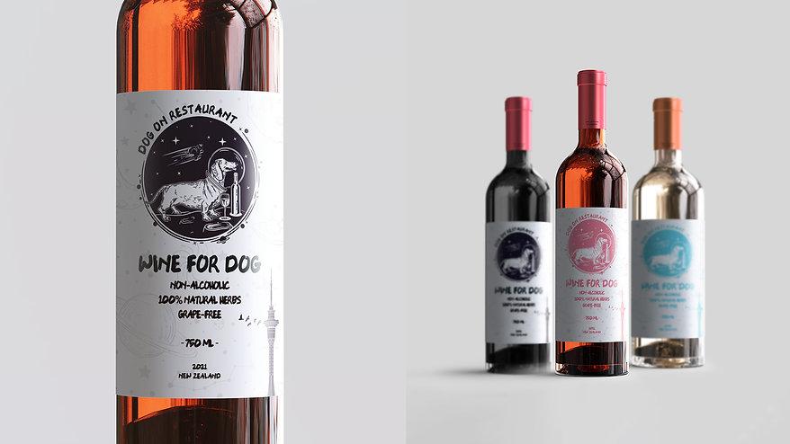 Wine-for-dog-1.jpg