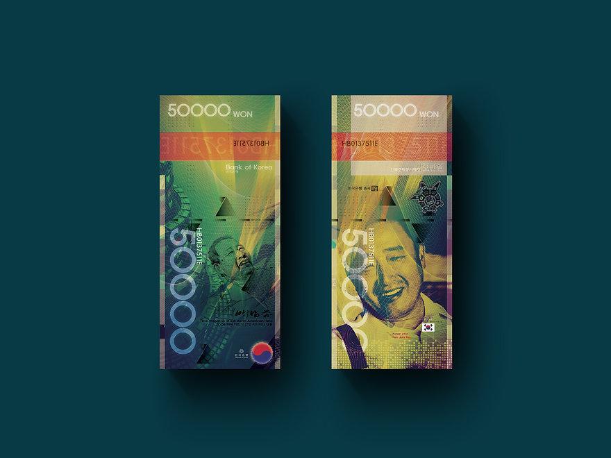 Korean Paper Money Design-50000 Won