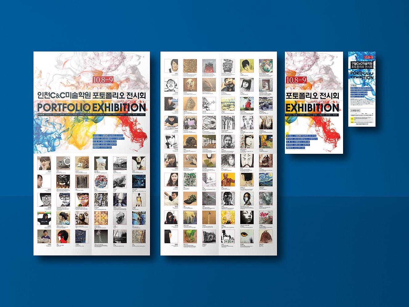 C&C ART INSTITUTE-Exhibition Design