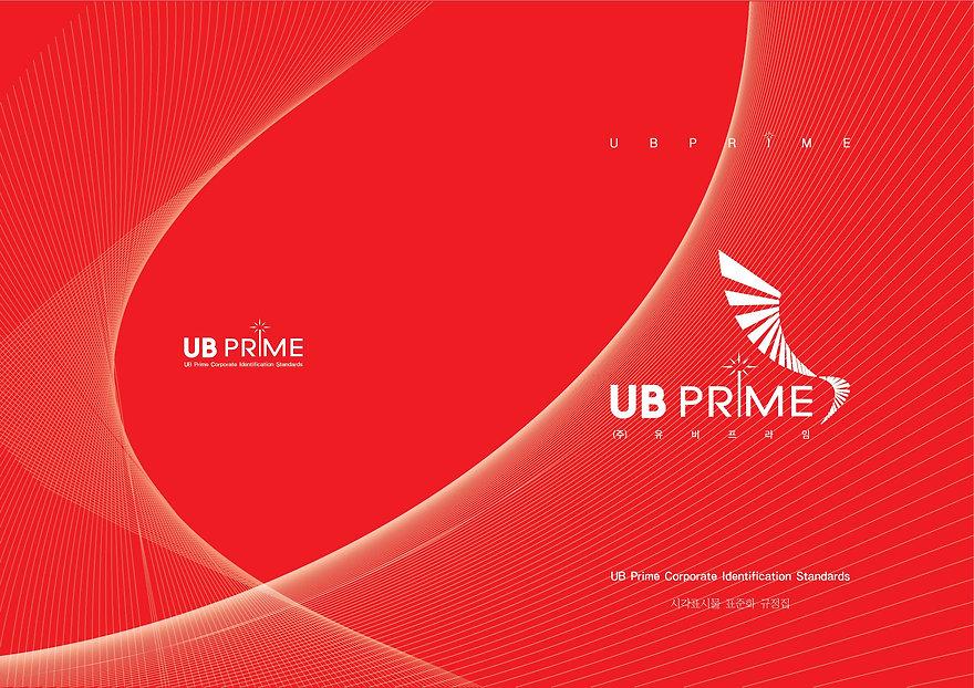UBPRIME-01.jpg