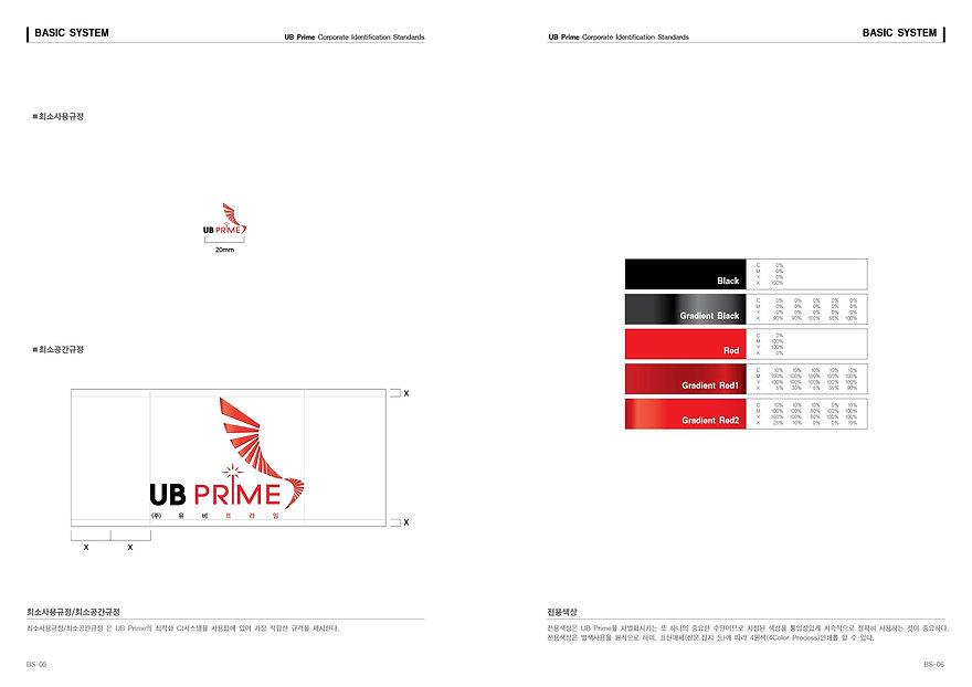 UBPRIME-06.jpg