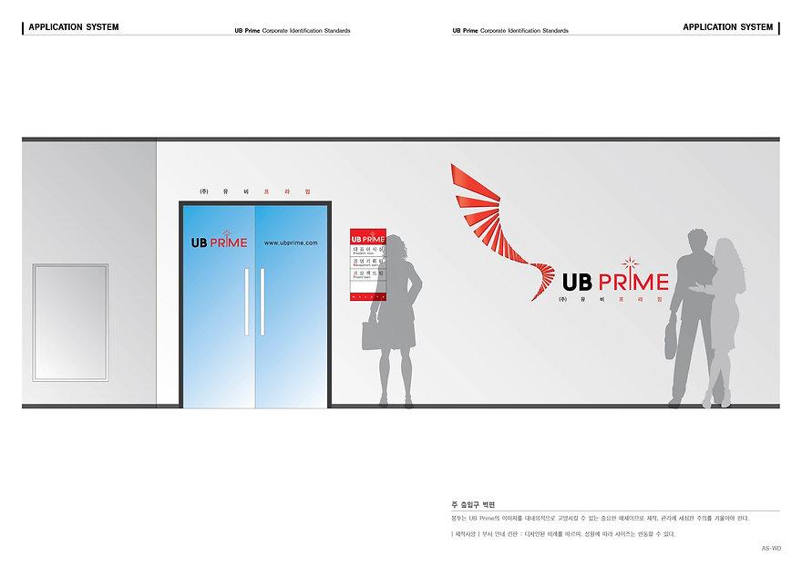 UBPRIME-10.jpg