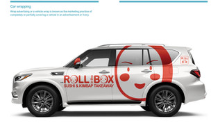 NZ | 2019 | ROLL IN THE BOX