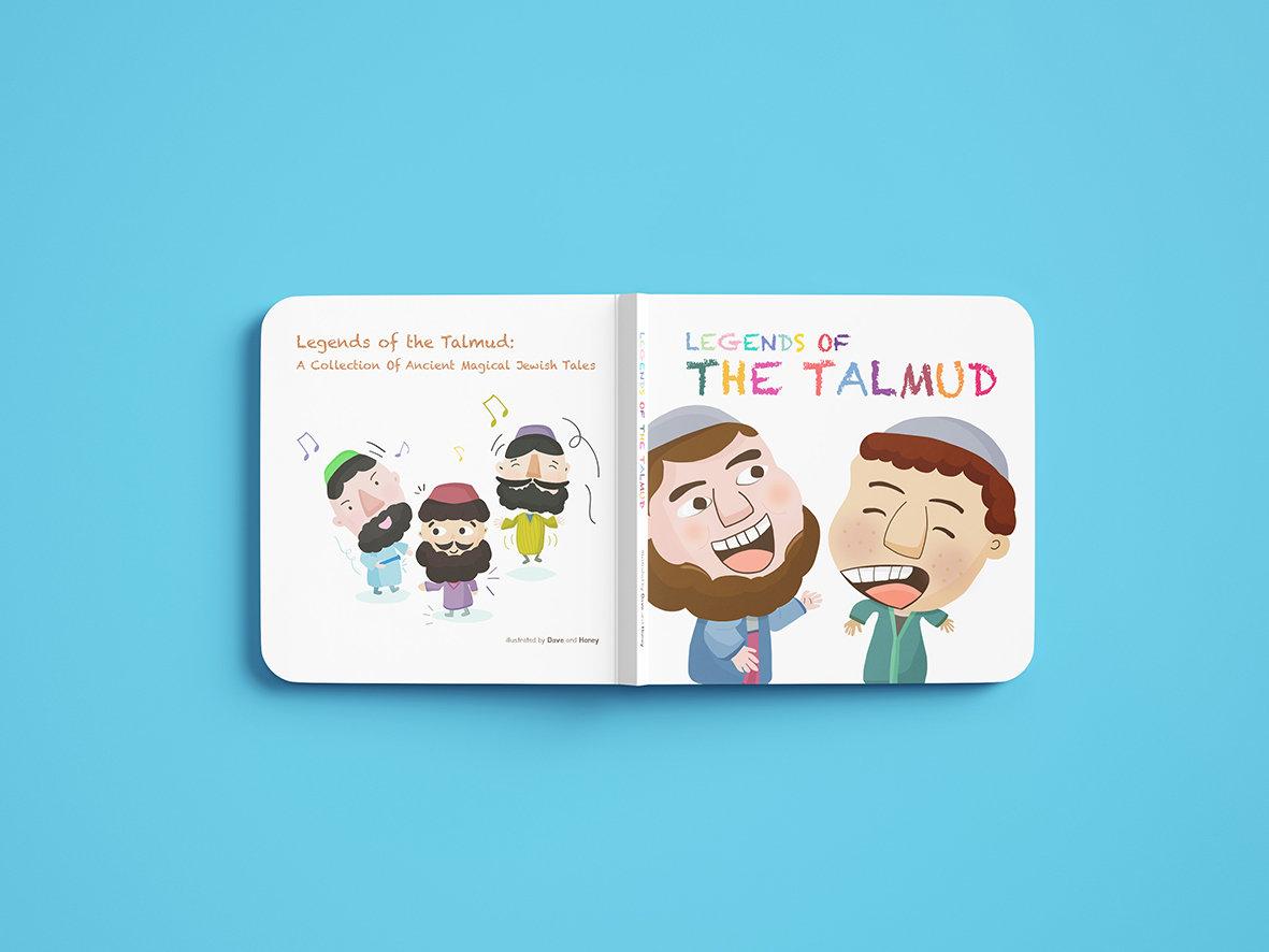 Childrens_Book_TALMUD_002-1.jpg
