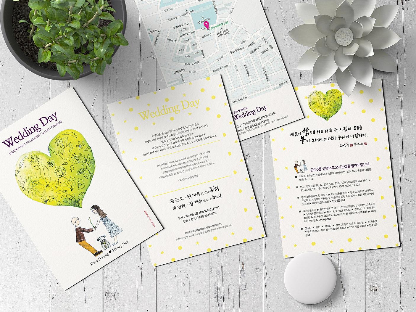 Wedding Invitations-Card Design