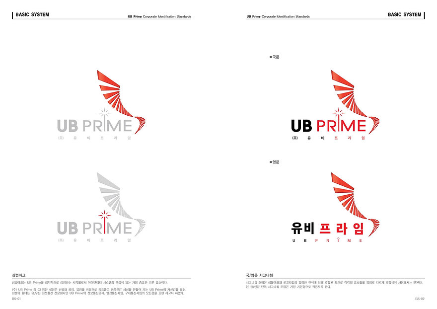 UBPRIME-04.jpg