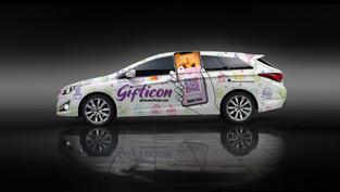 NZ | 2020 | Gifticon