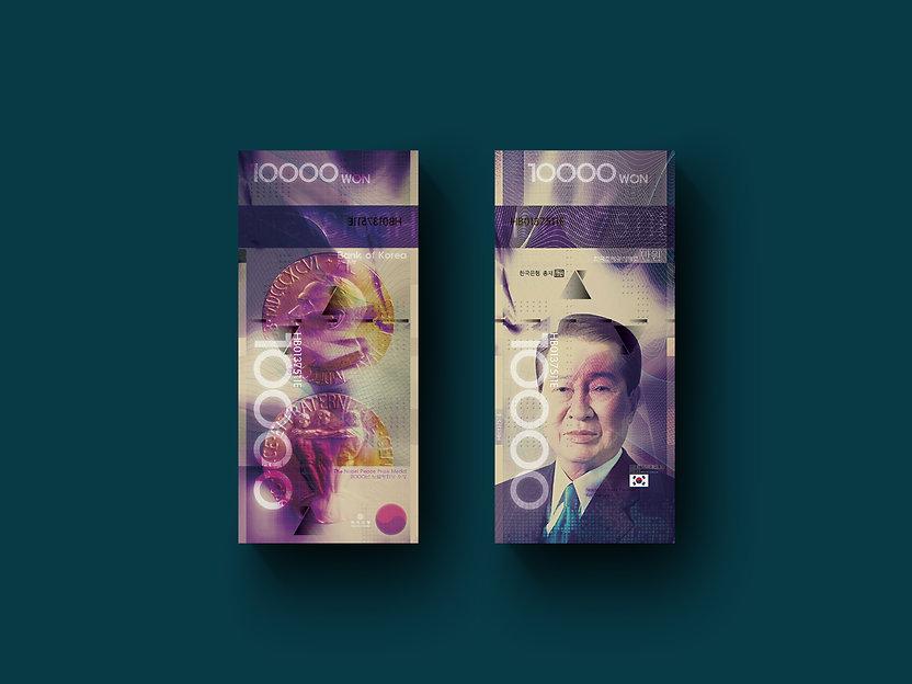 Korean Paper Money Design-10000 Won