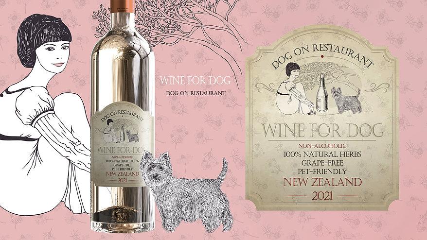 Wine-for-dog-7.jpg