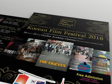 NZ | 2016 | Korea Festival in Auckland