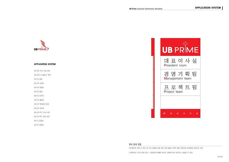 UBPRIME-09.jpg