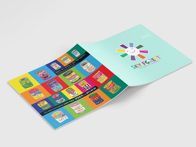 Sky Forest-Catalogue Design