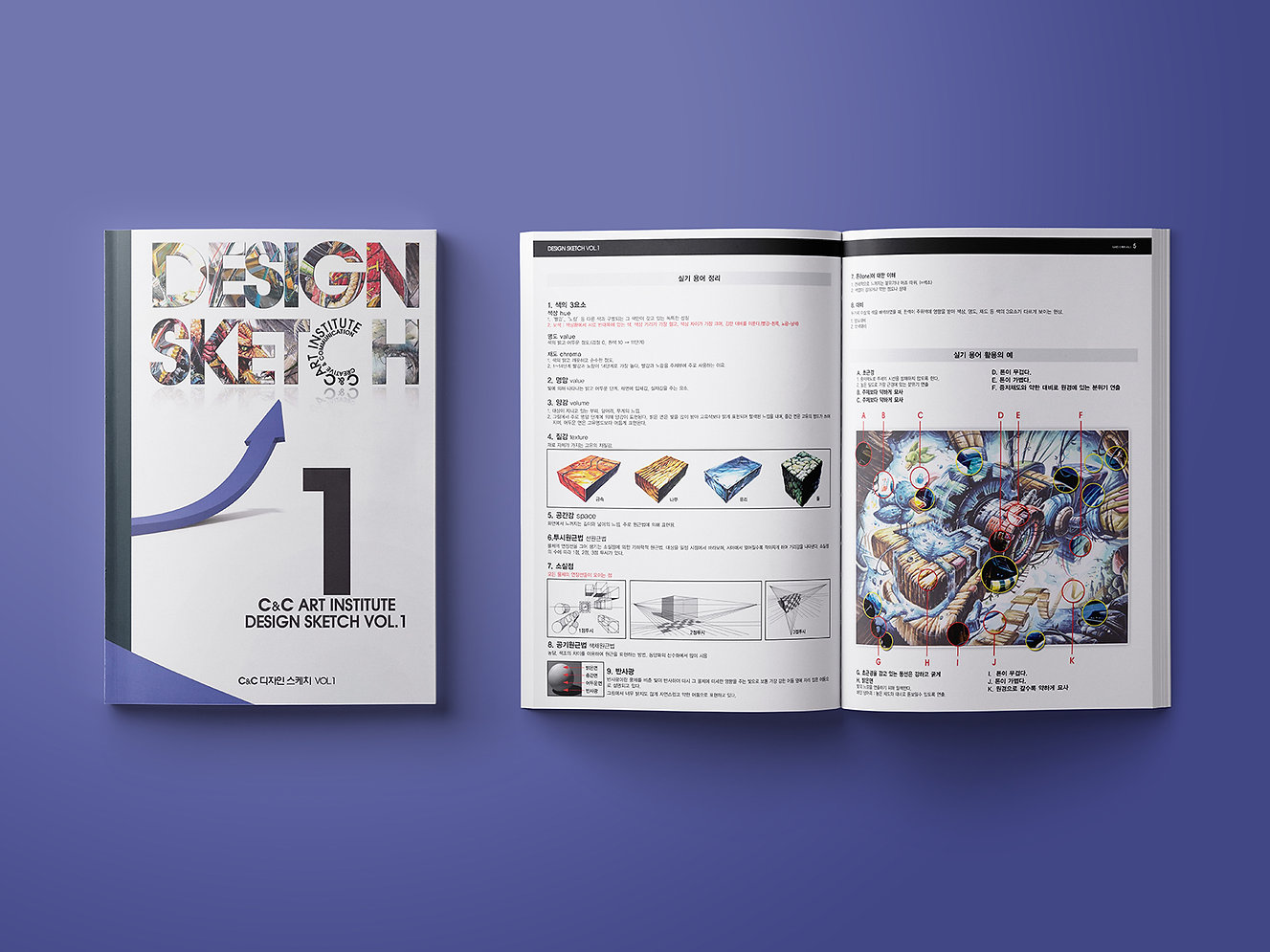 C&C ART INSTITUTE-Book Design