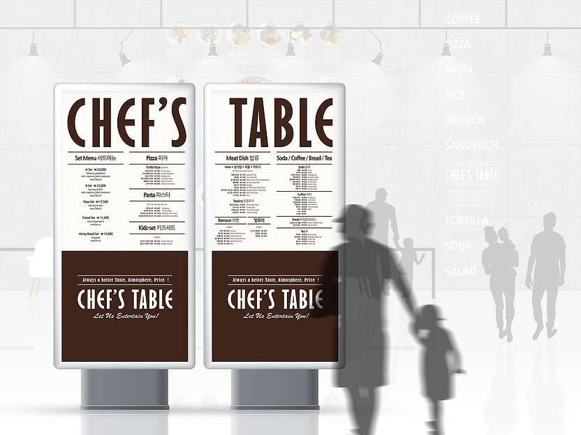 Chef's Table-Billboard Menu Design
