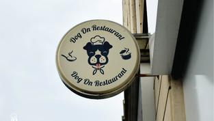 NZ | 2021 | Dog on Restaurant
