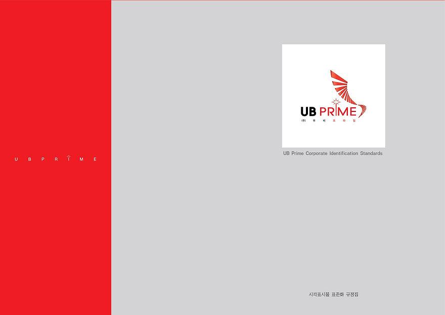 UBPRIME-02.jpg