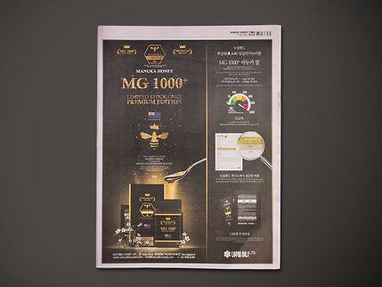 Natural Honey Ltd-Advertisement Design