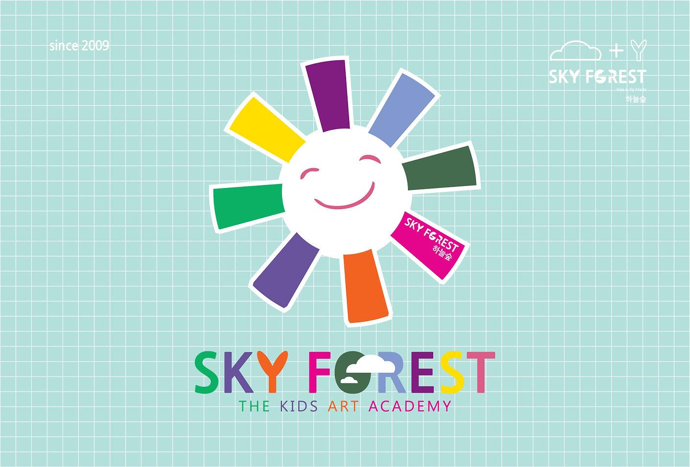 Sky Forest-Logo Design