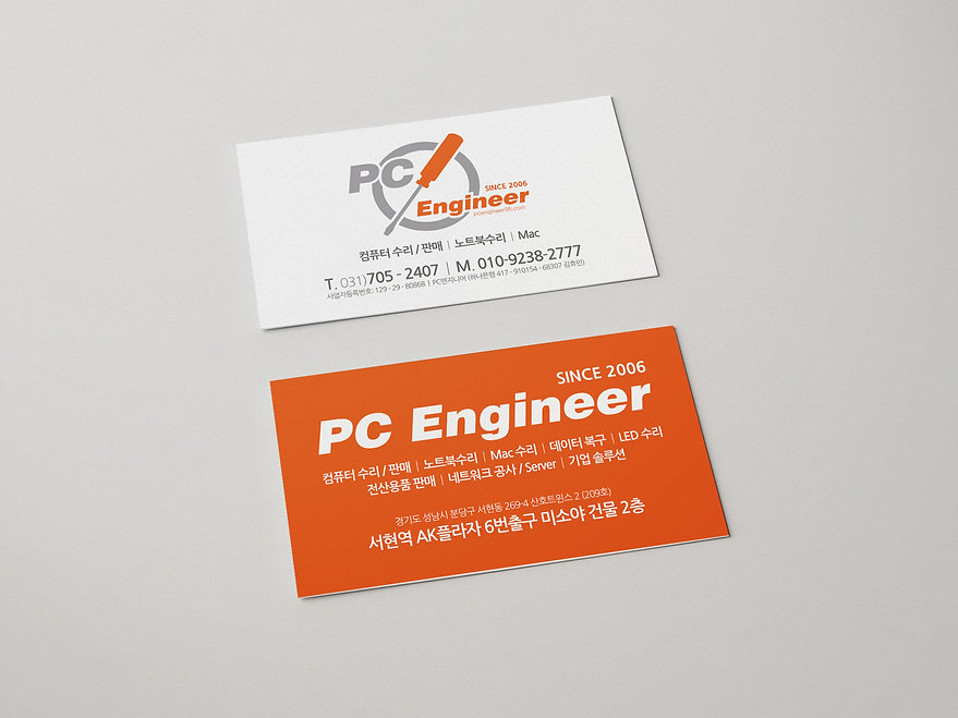 PC Engineer-Name Card Design