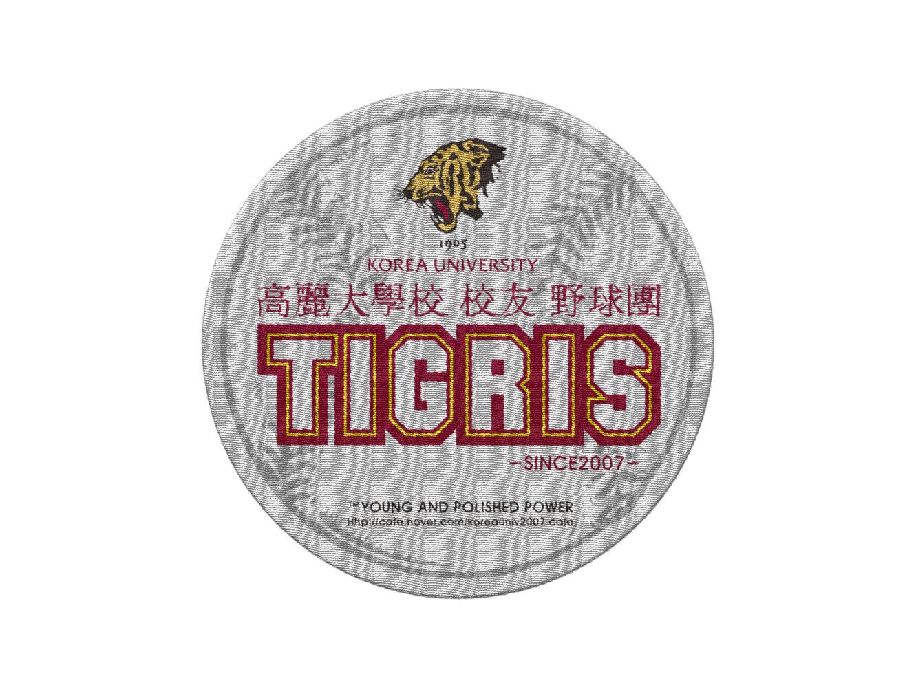 TIGRIS-Emblem Design