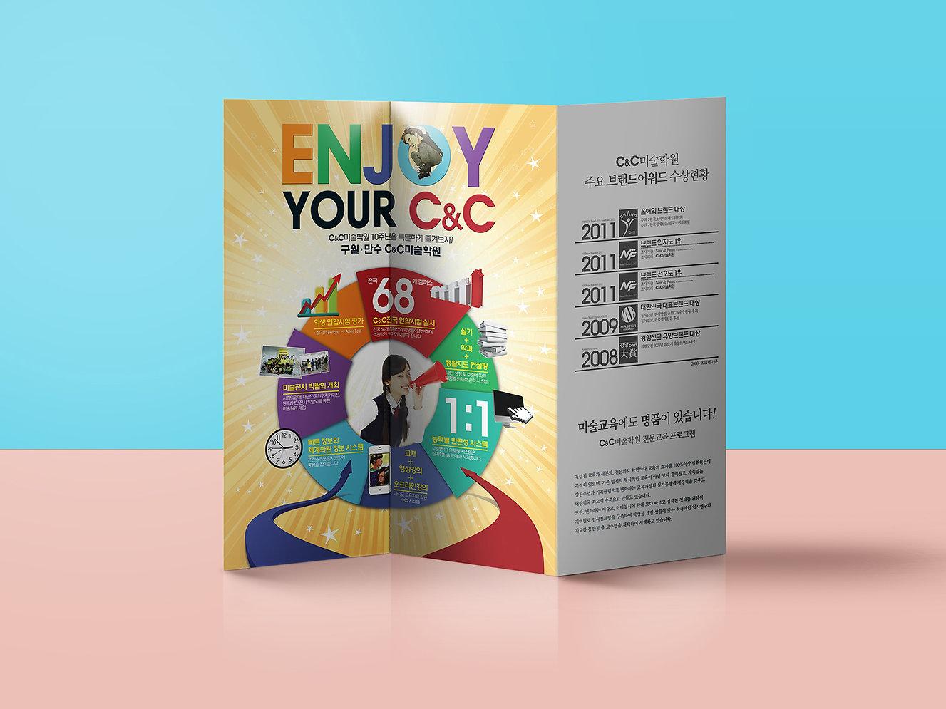 C&C ART INSTITUTE-Folding Flyer Design
