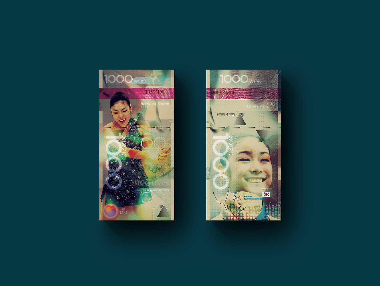 Korean Paper Money Design-1000 Won