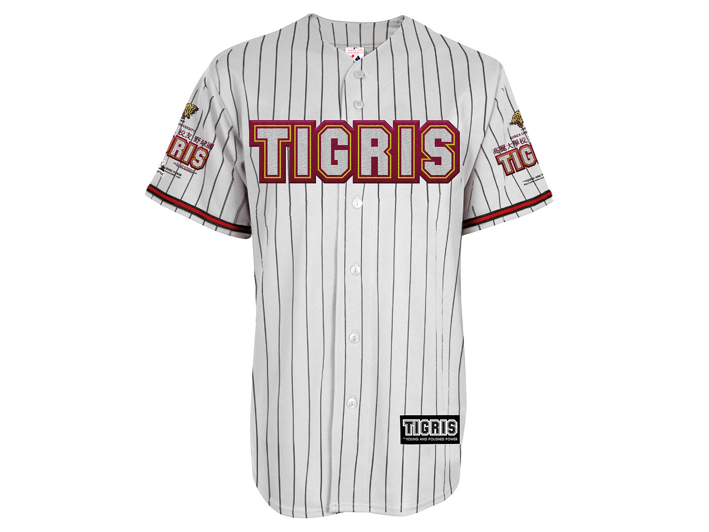 TIGRIS-Baseball Uniform Design