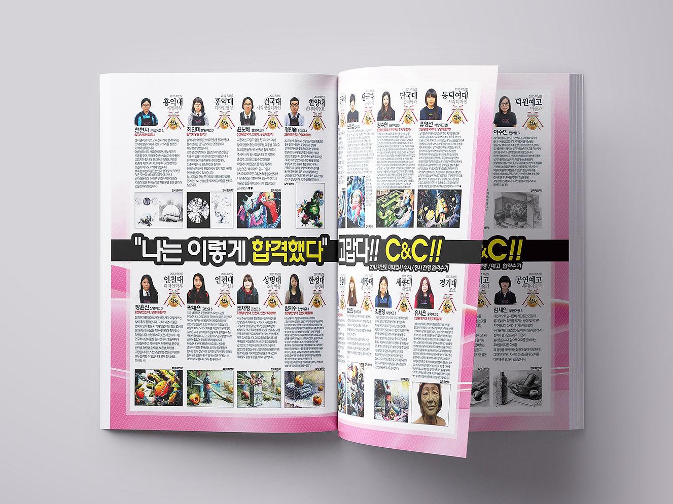 C&C ART INSTITUTE-Magazine Advertisement Design